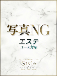高知県 デリヘル Style「ジャンルが選べるデリヘル」 体験きき