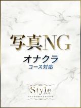 高知県 デリヘル Style「ジャンルが選べるデリヘル」 体験にじ