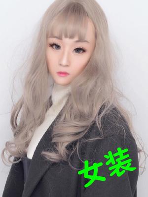【高知県】女装子 凛華(りんか)(SM・M性感サキュバス)