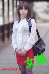 【香川県】M女装子アイ(18cmペニ●)