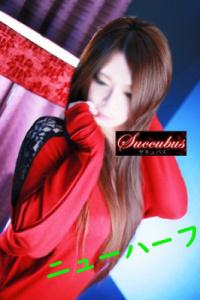 【香川県】Rina(リナ)女装NH