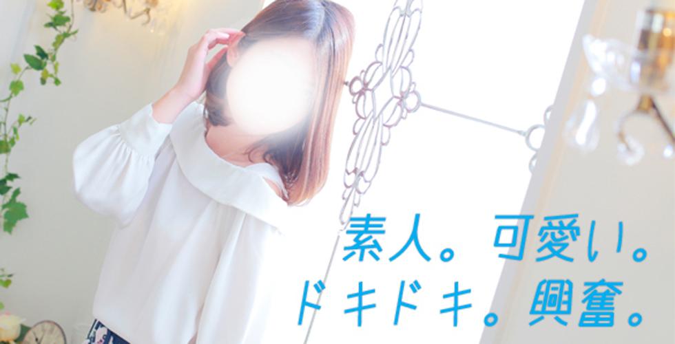 SweetVery ~スイートベリー~(高松エステ・性感(出張))