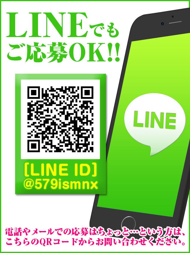 『LINE求人受付中』(人妻熟女ファイル高松店)