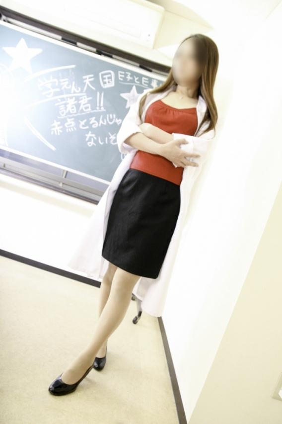 保健室のルナ先生(学園天国 高松店)