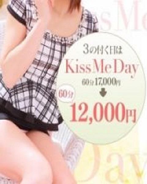◆◆3の付く日は KissMe*DAY◆◆(white kiss me 高松店)