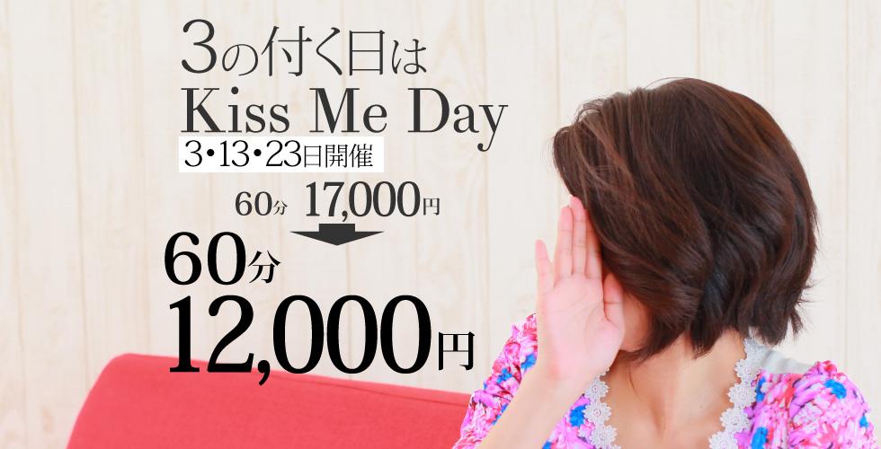 white kiss me 高松店(高松デリヘル)