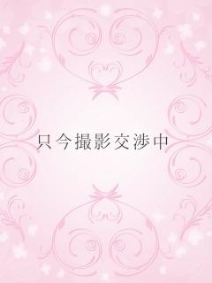 朝比奈まりん(マットNG)(天使と悪魔)