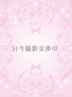 のばら(マットNG)(天使と悪魔)