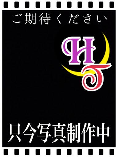 新人研修生優月(玉乱コース)