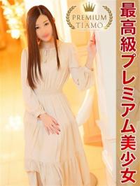 香川県 ソープ TI AMO ティアモ 水田 麗奈 ☆3