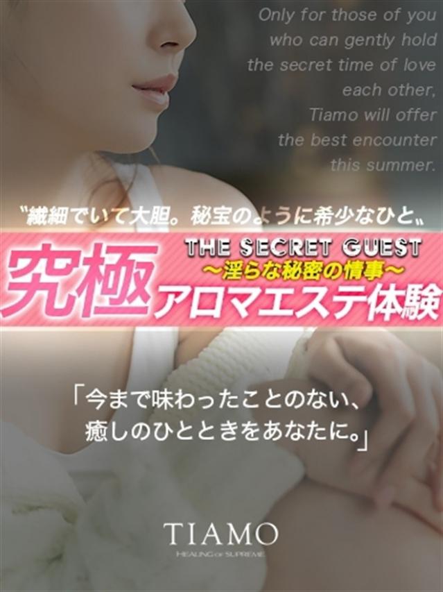 桃瀬 リゼ ☆3
