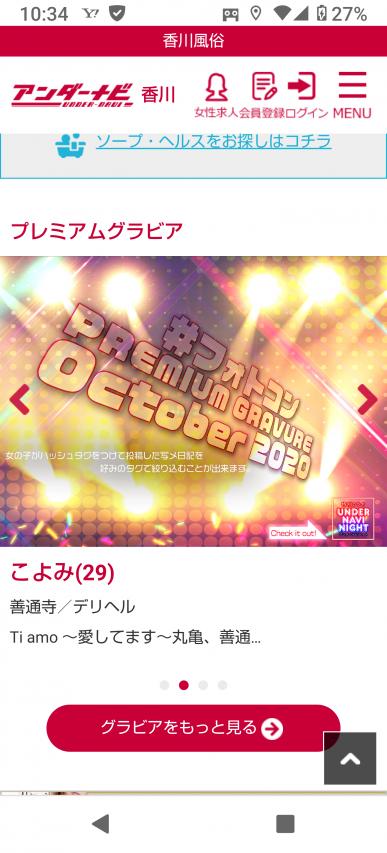 おめでとうございます(*^▽^)/★*☆♪