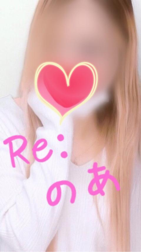 ☆のあ☆(TAKAMATSU DELIHEAL CLUB Re:)