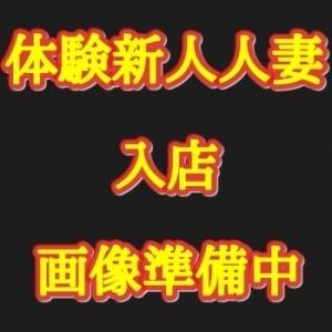 新人かな(アロマ)(裏デリ)