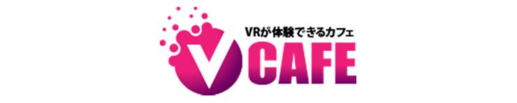 V-CAFE(高松 DVD試写室)