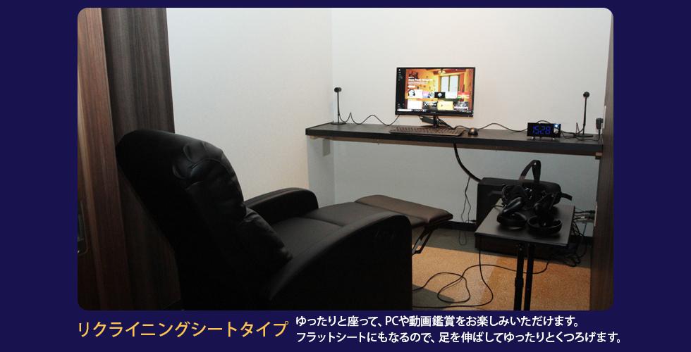 V-CAFE(高松DVD試写室)