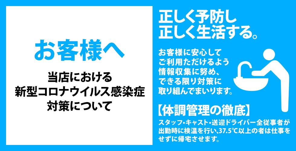 メンズエステ・VIVIANA♀HAND高松店(高松エステ・性感(出張))