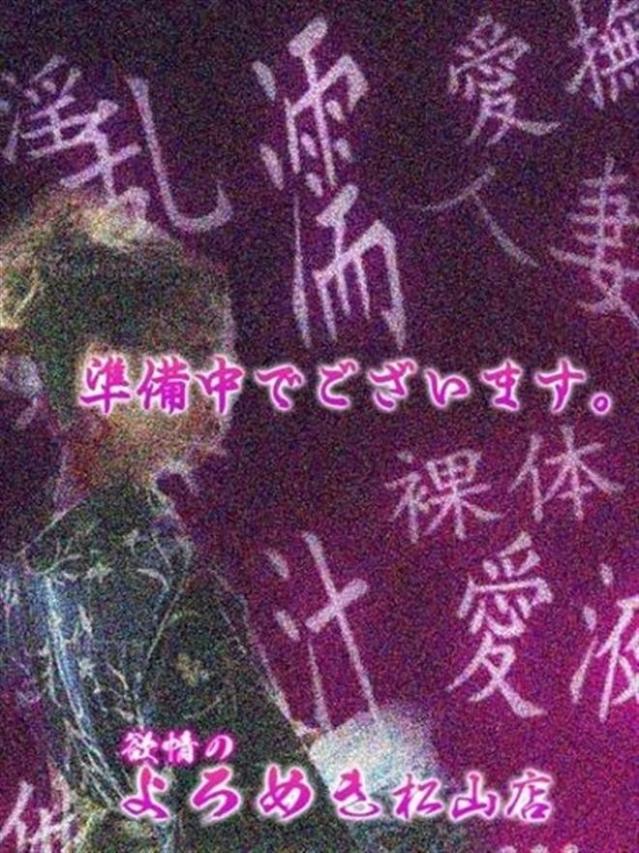 浅岡 まい(清楚妻体験入店!)