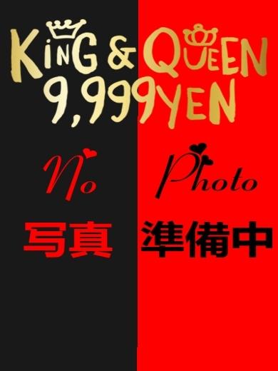 体験 かなで(King&Queen9999yen 仙台店・仙南店)