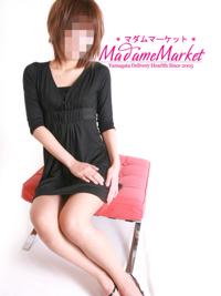 フユキ(Madame Market)