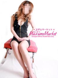 セリ(Madame Market)
