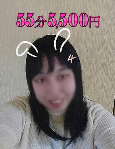 体験 コヨリ奥様 業界未経験(奥さまJAPAN'14-55分5500円)