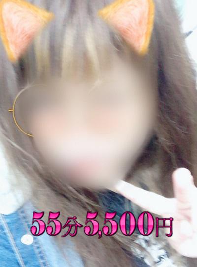 体験 リセ奥様(奥さまJAPAN'14-55分5500円)