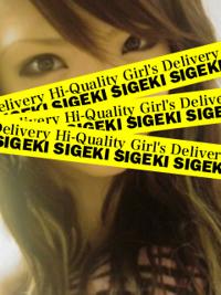 りな【北上店在籍】(SIGEKI)