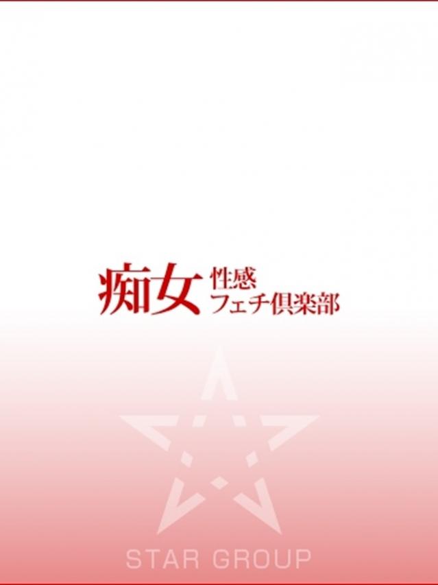 詩季(浜松痴女性感フェチ倶楽部)