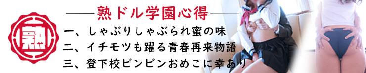 駅前風俗おかん[名古屋駅前店](名古屋駅周辺 デリヘル)