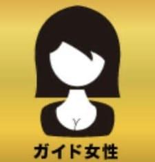 涙ぼくろ沙希(回春エステ&ヘルス恋人)