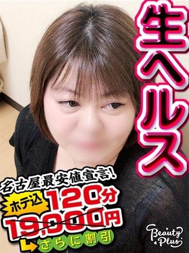 しおり(ぽちゃかわなごや)